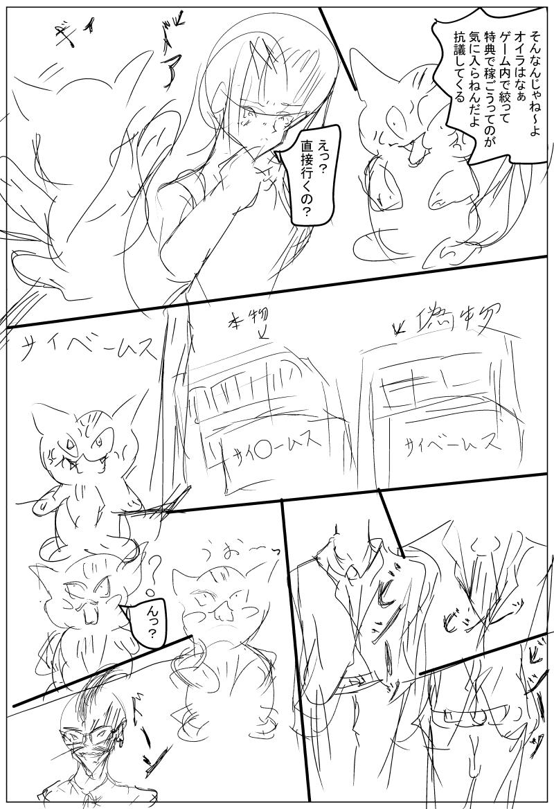 アニメーション2.jpg