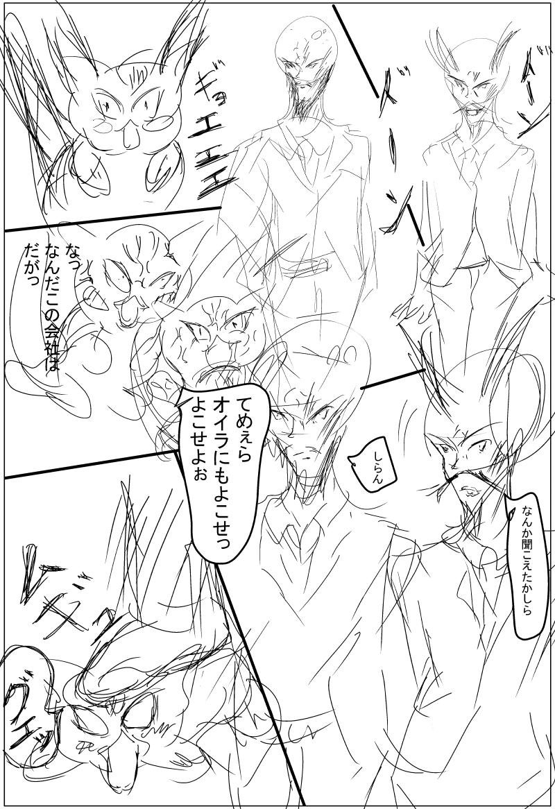 アニメーション3.jpg