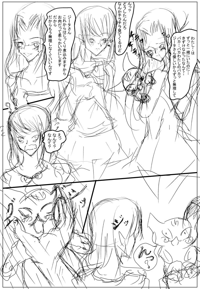 コミック2.jpg