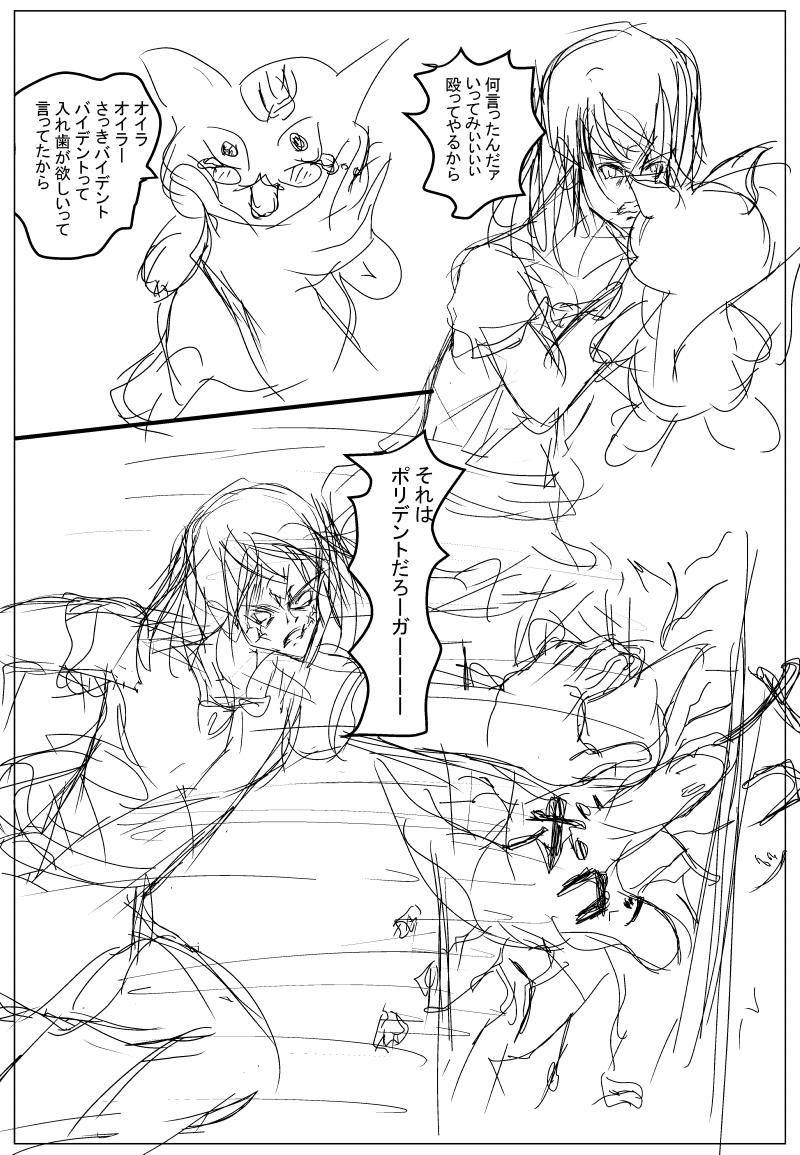 コミック3.jpg