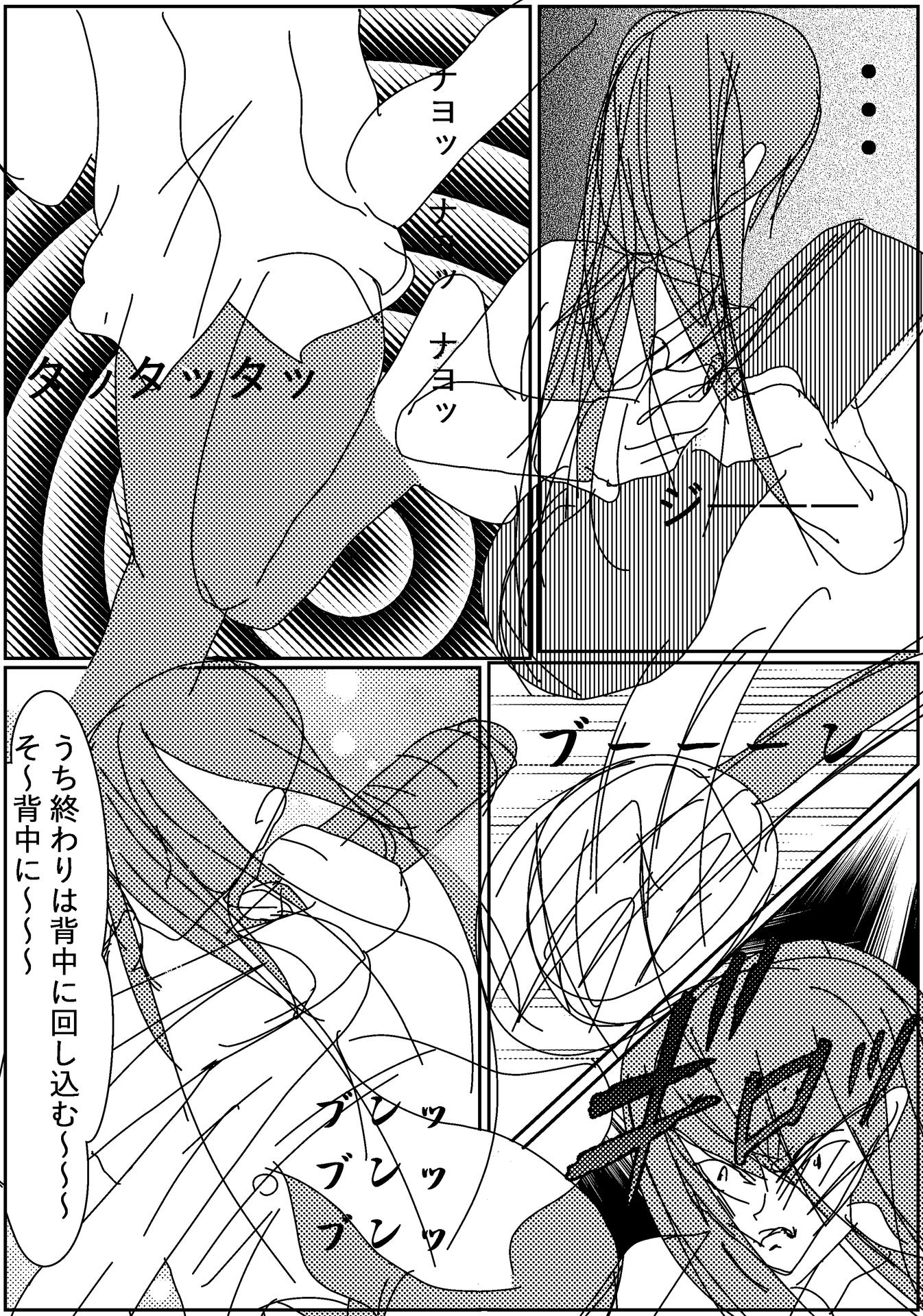 ・5.jpg